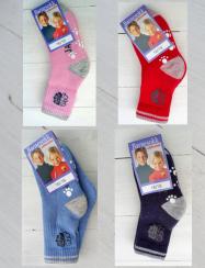 Babystrumpa Ullfrotte 2 pack
